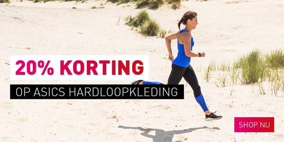 ASICS Hardloopkleding